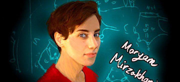 نابغه ریاضی; مریم میرزاخانی