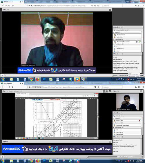 دوره های آموزشی تیم ملی روباتیک ایران