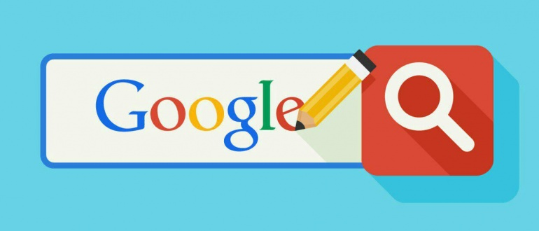 ترفند جستجو در گوگل